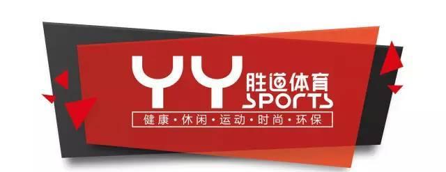 【YYsports胜道体育】全国会员400客服热线正式上线!
