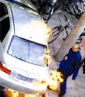 震惊了!窦唯当年竟然是烧的他的车!