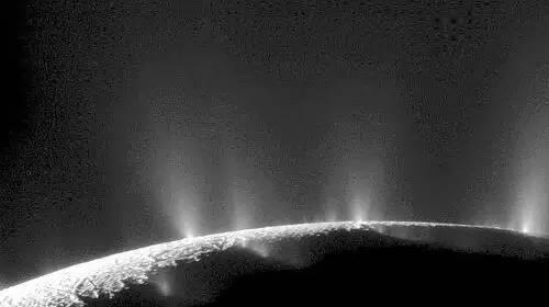 太阳系七大奇观