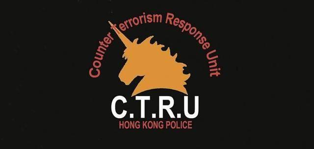 香港的反恐精英!CTRU反恐特勤队全解析