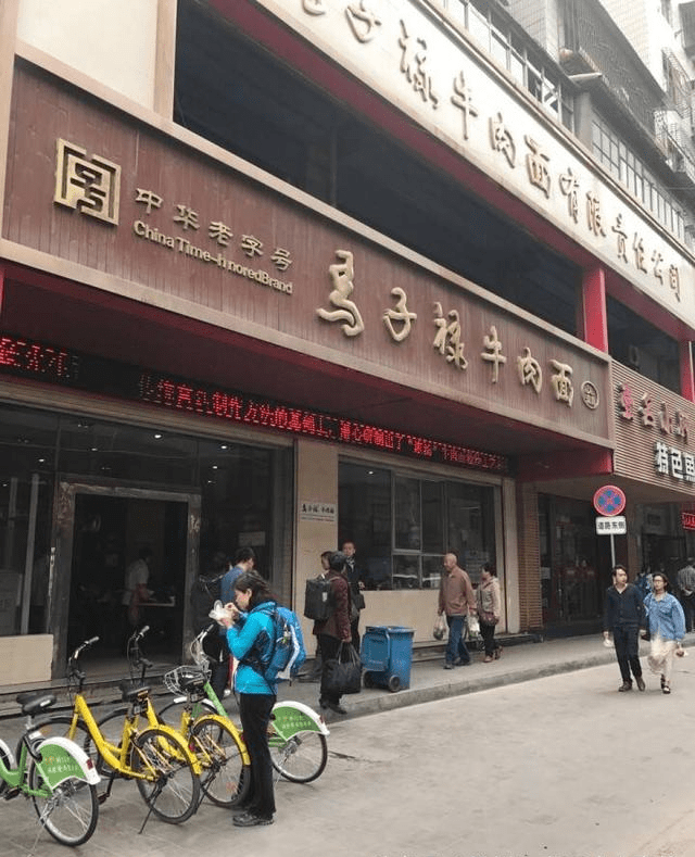 舌尖上的中国、百年老字号马子禄牛肉面