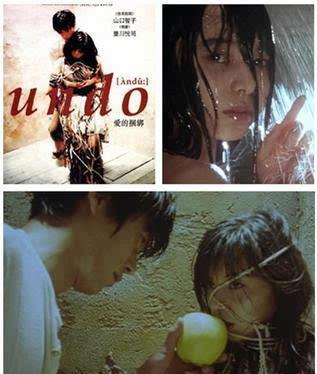 日本9部最最经典的虐恋电影,你看过几部?