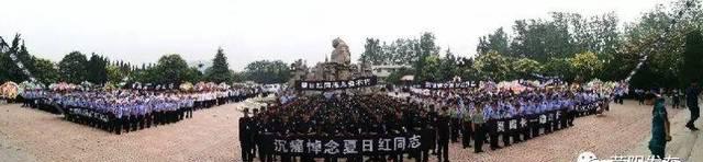 全城悲恸送英雄   荥阳市公安局局长夏日红遗体告别仪式今日举行
