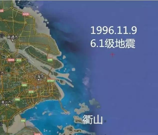 网友回忆96年上海地震恐怖经历