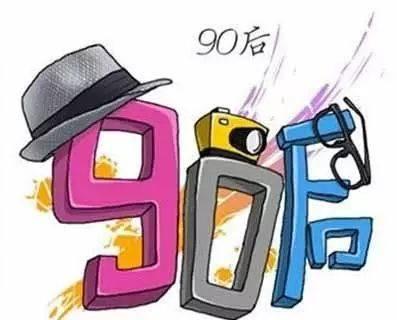 【推荐】90后最喜欢的电视剧大合集都在这里了,满满都是回忆杀!