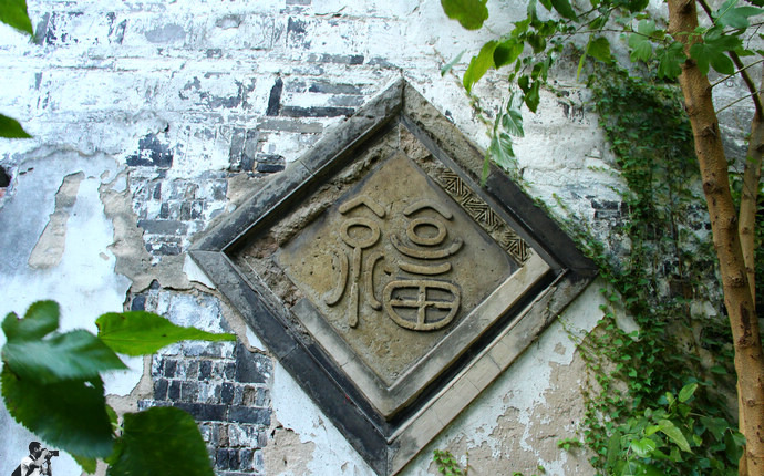 【上海】走访书隐楼,感受老宅的历史与沧桑