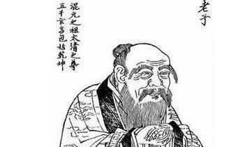 道家文化与道教的区别