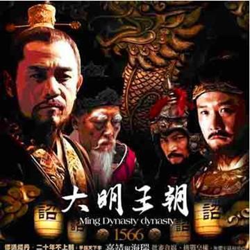 中国历史上最大胆的奏折,《酒色财气疏》,骂得皇帝一无是处