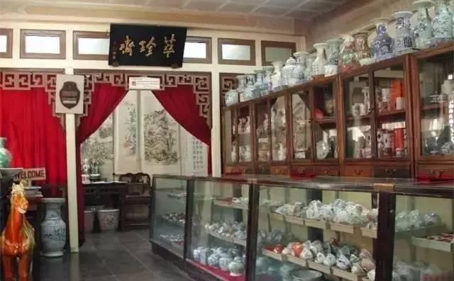 当年的文物商店低价收了好多的国宝