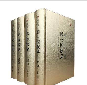 全世界最知名的十大禁书,有的人一辈子都没看过