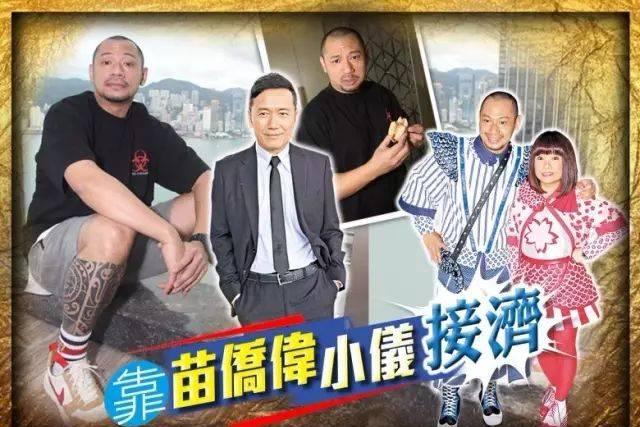 TVB演员金刚患脂肪肝靠借钱度日!曾月入50万狠飞34F女友现离巢北上赚人仔