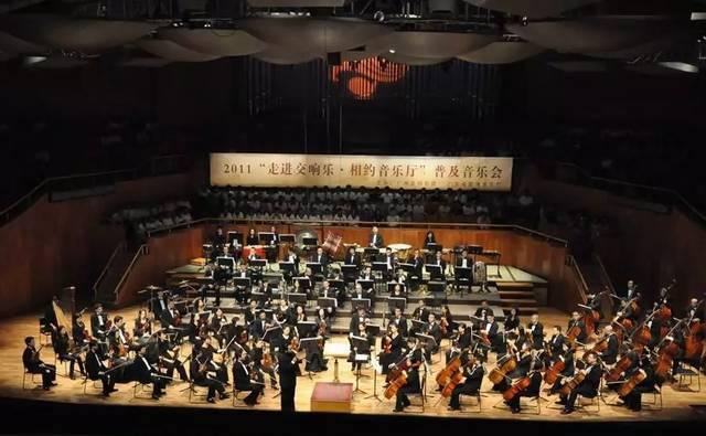 广州交响乐团六十年