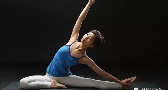 瑜伽课程—理疗篇