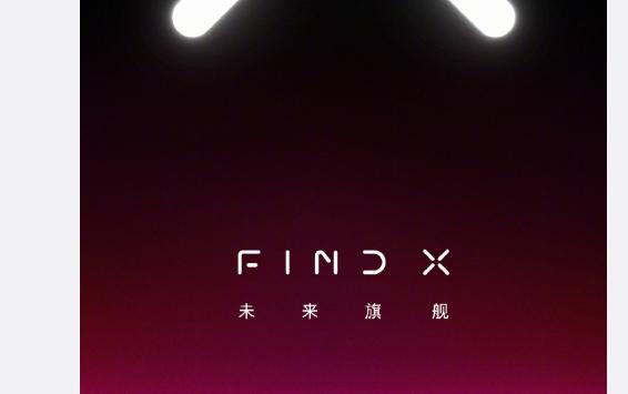 OPPOfindx和find7有什么区别 前者是后者的延续和传承
