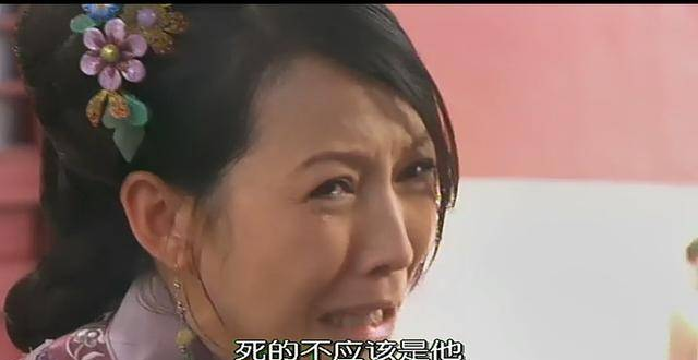 TVB《金枝欲孽》后续内容彩蛋,居然隐藏在《金枝欲孽2》大结局中