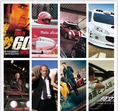 十部不得不看的赛车电影 你看过几部?