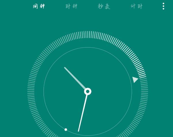 小米8怎么设置闹钟 只需几招教你轻轻松松设置成功