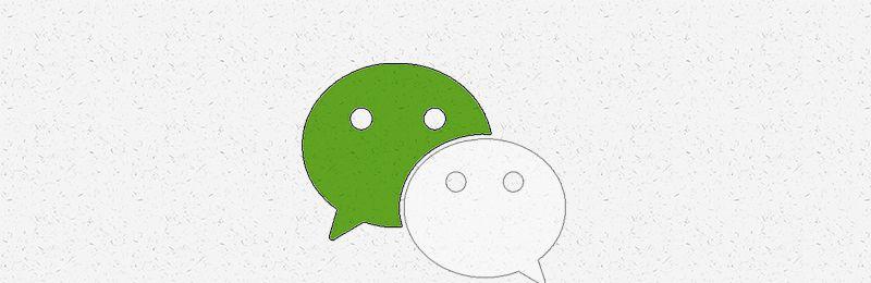 微信通过朋友验证来源是什么意思