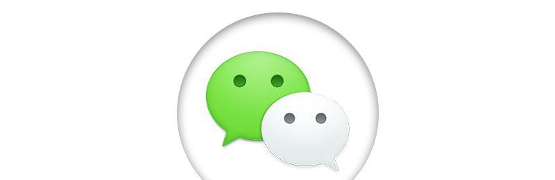 微信上接龙报名是怎样接上去的