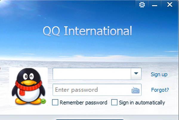 qq国际版不能用了吗 腾讯将停止对欧洲的服务