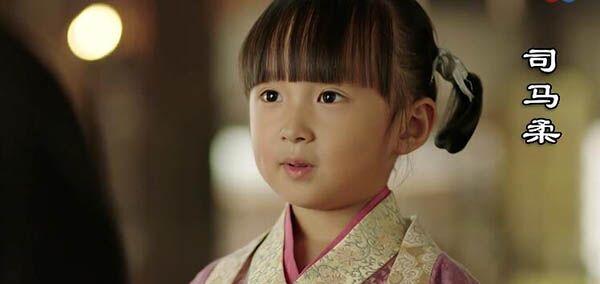 虎啸龙吟幼年司马柔的扮演者是谁 小小童星惹人喜爱