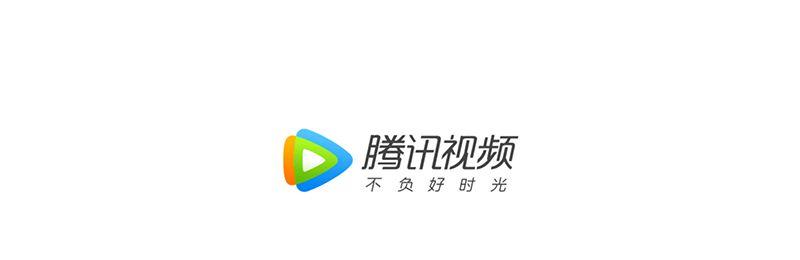 腾讯视频app下载的视频在哪里