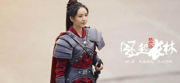 琅琊榜2在哪个台播什么时间更新 90后刘昊然担任主演