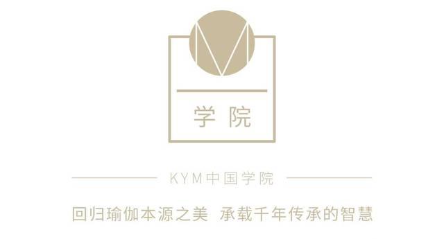 你好,我是KYM。