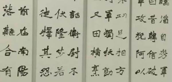 礼器碑是谁写的 此碑为东汉末年鲁相韩勅所造