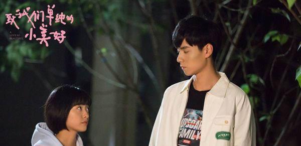 致我们单纯的小美好江辰和陈小希为什么分手 过程虐心