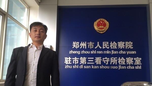 律师看守所会见时给当事人拍照,被郑州民警要求做书面检查