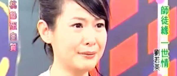 刘若英唱后来为什么哭 演唱为爱痴狂陈升作为嘉宾现身