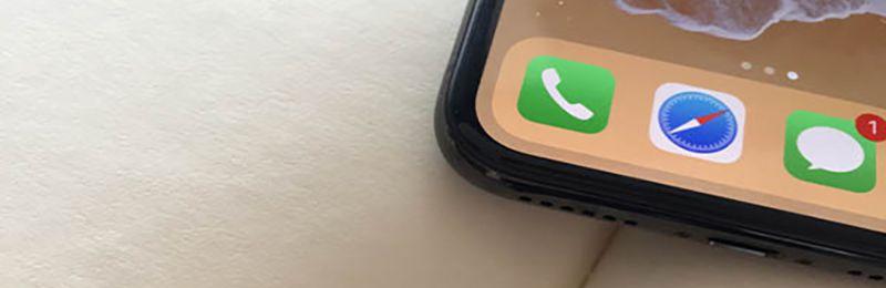 苹果微信主页壁纸怎么设置