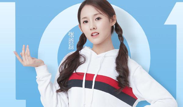 张鑫磊和张依依是一个人吗 陌陌主播参加创造101受瞩目