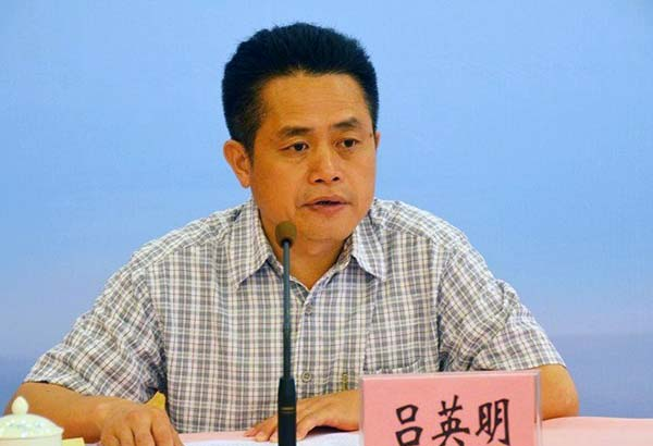 广东省国土厅原副厅长吕英明受贿1900余万,一审被判无期