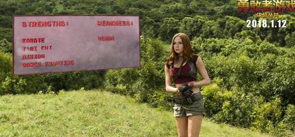 勇敢者游戏决战丛林女主角是谁演的 因穿着暴露被抨击