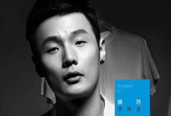 李荣浩的模特写给谁的 真的是给自己的前女友的?