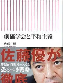 啥书在畅销日本:风俗女与卖春妇一样吗?
