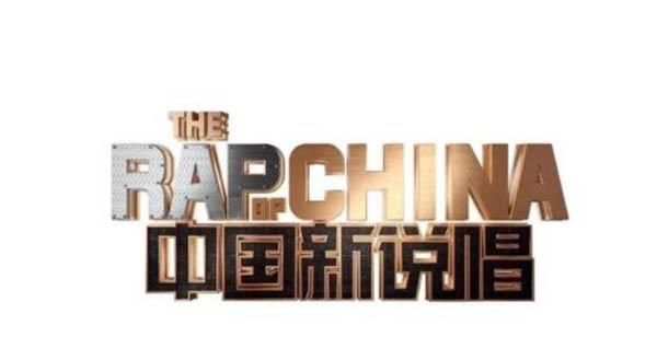 中国新说唱有欧阳靖吗 嘻哈侠有望成为北美赛区制作人