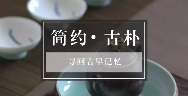 晋江人以前很多家里有一个公鸡碗!不知道你家里还有吗?