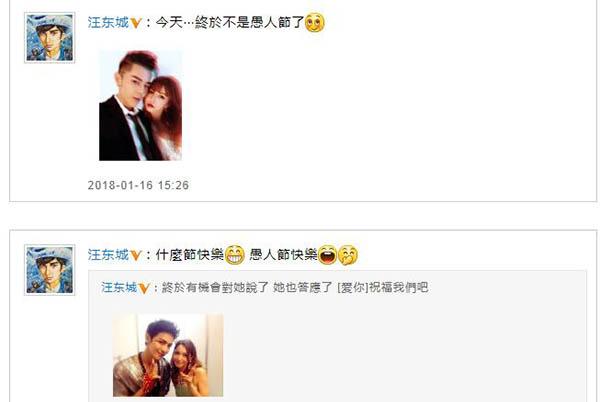 藤井莉娜结婚了吗 有消息指出已经跟某职员在一起了