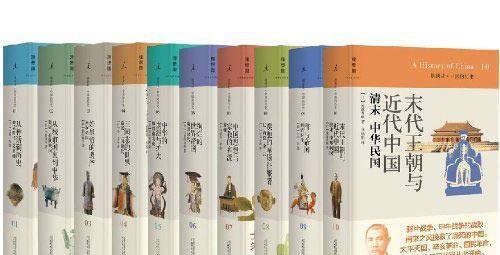 国庆有书读:32位教授学者最近在读的110本历史书