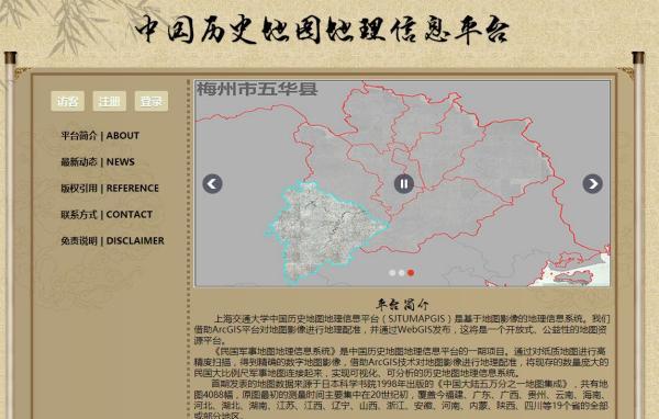 上海交大发布历史地图信息系统,首批收录民国地图四千余幅