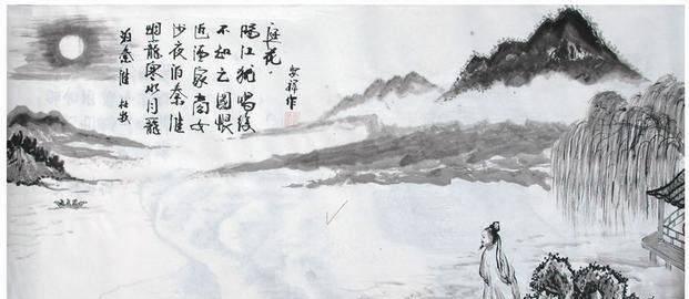 【每天解读一首诗】杜牧《泊秦淮》