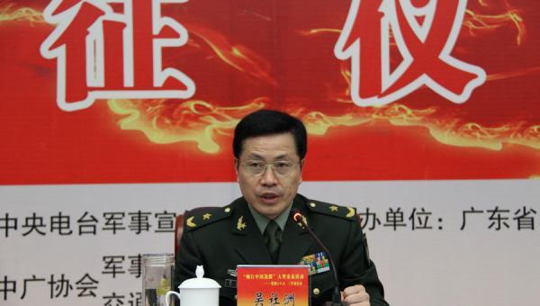 吴社洲已任西部战区政委,此前担任中部战区副政委