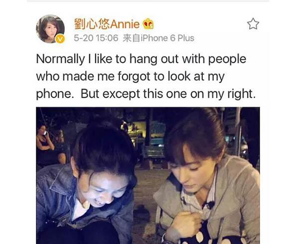 刘心悠微博出柜怎么回事 气场强大总会吸引妹子