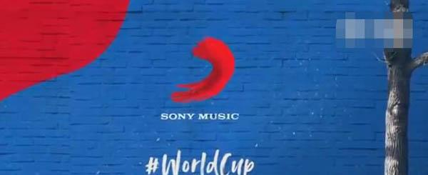 2018俄罗斯世界杯主题曲中文歌词 感受下赛场氛围吧
