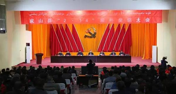 新疆和田表彰皮山县反暴恐先进典型,36人共获奖金176万