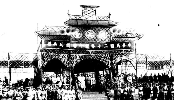 国民政府的首都阅兵和抗战胜利庆典