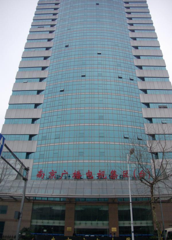 南京广电原副台长陆群受贿被诉,该集团近一年已有7干部被查